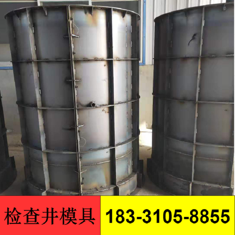 雨水井模具 预制雨水井钢模具产品分类