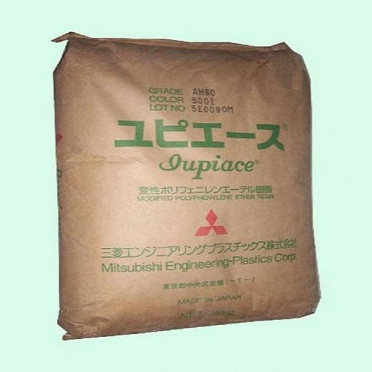 宏裕供应 注塑级PPO/日本三菱/AH60 尺寸稳定性良好 阻燃性塑胶原料