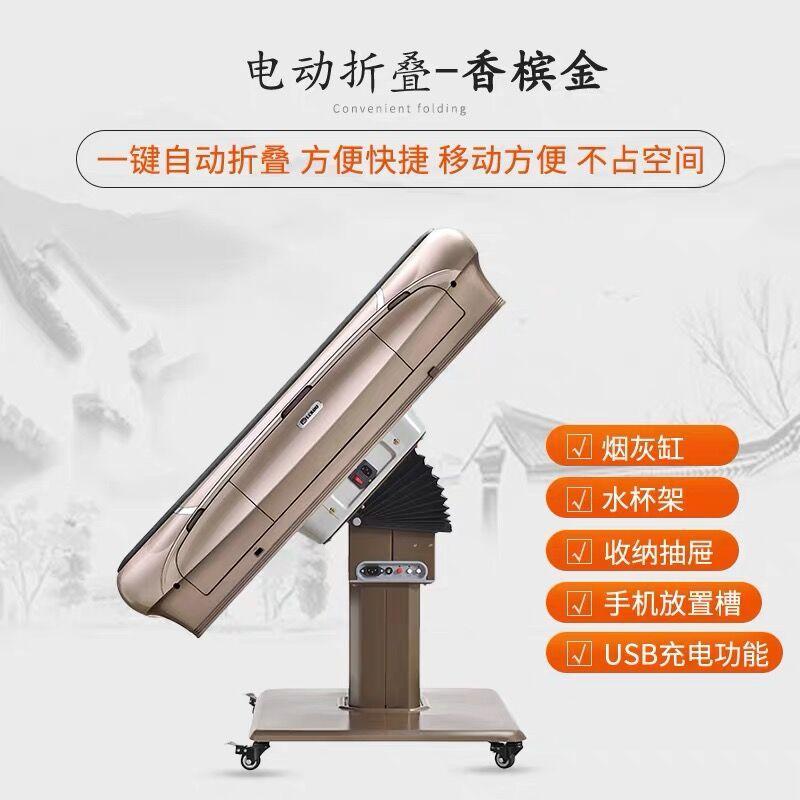 贵州贵阳 和天下 专业上门安装普通牌麻将机麻将桌 欢迎光临本产品实体店看效果演示