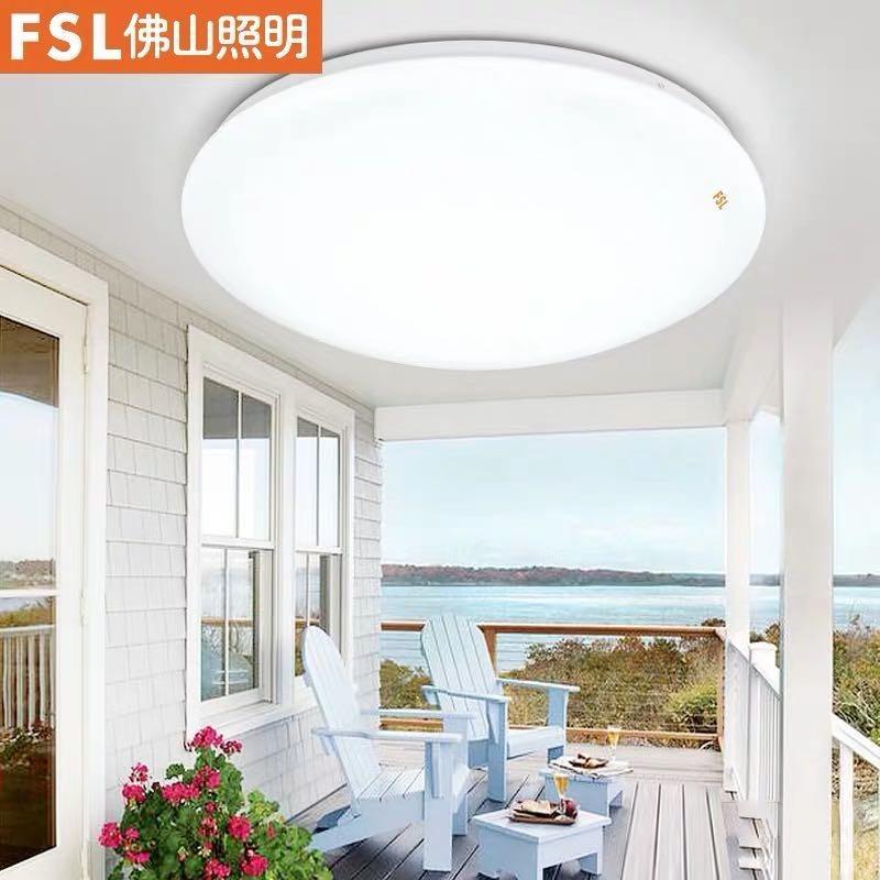 广西佛山照明吸顶灯 FSL佛山照明吸顶灯 LED 过道阳台灯