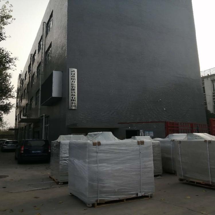 宜昌高低温箱价格高低温箱配件厂家
