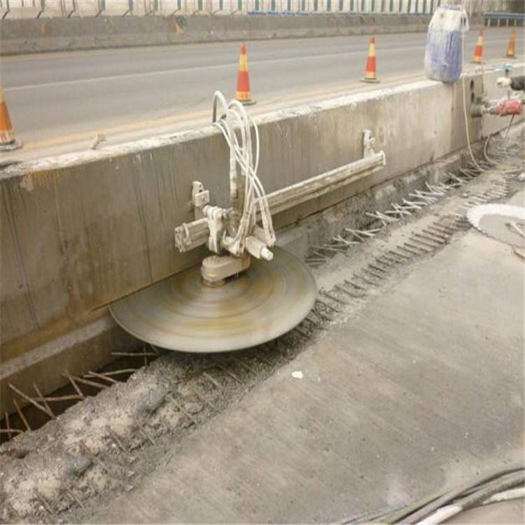绳锯切割拆除混凝土切割拆除找盈盛建筑工程