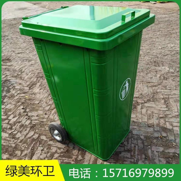 铁质垃圾桶240升挂车垃圾桶