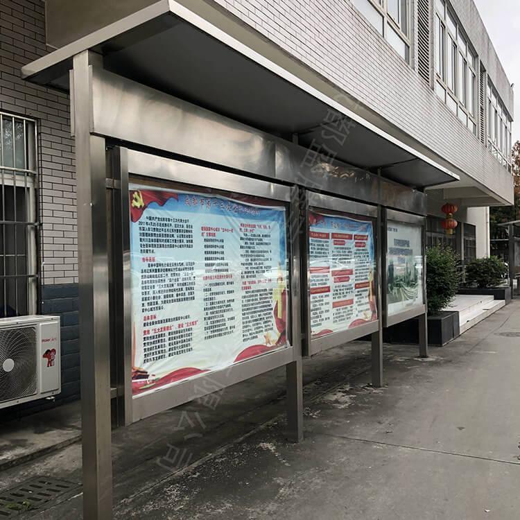 定制宣传栏 宣传栏标识 户外镀锌板烤漆告示栏