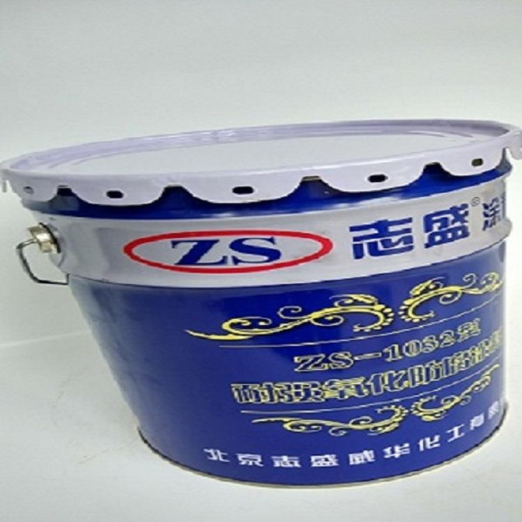 酸性有机溶剂碳钢储罐防腐涂料