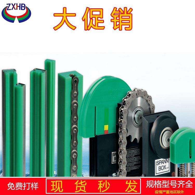 链条导轨 正祥链条导向件 塑料链条导轨价格 聚乙烯刮板