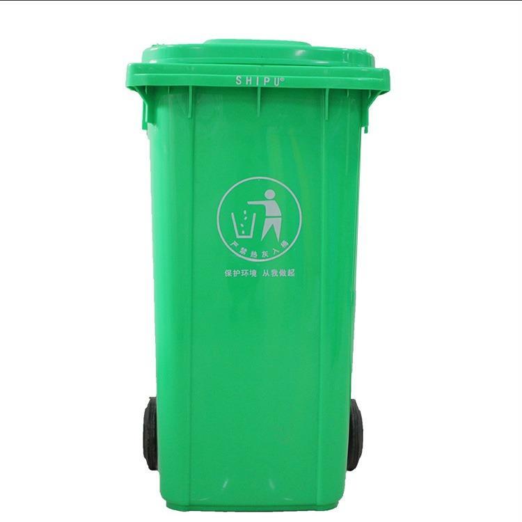 绵阳240L塑料环卫垃圾桶厂家价格低-质量好