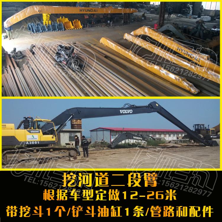 55挖掘机小臂1米套臂多钱220挖机加长臂挖掘机22米二段臂
