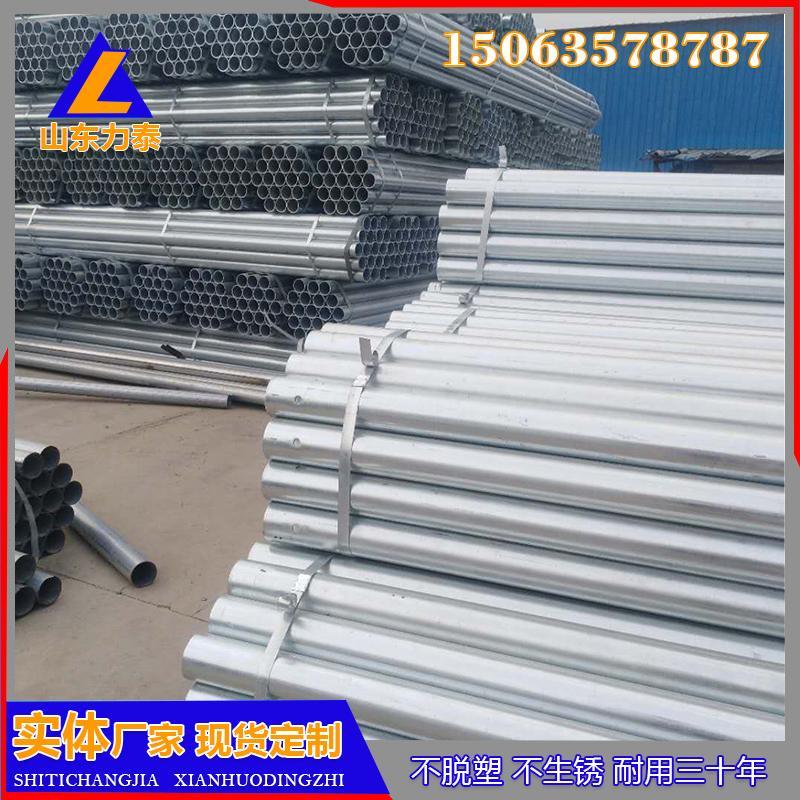 实体厂家大量直销 护栏板 专业生产波形护栏板
