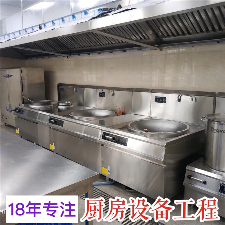 玉溪公司食堂厨房设备价格