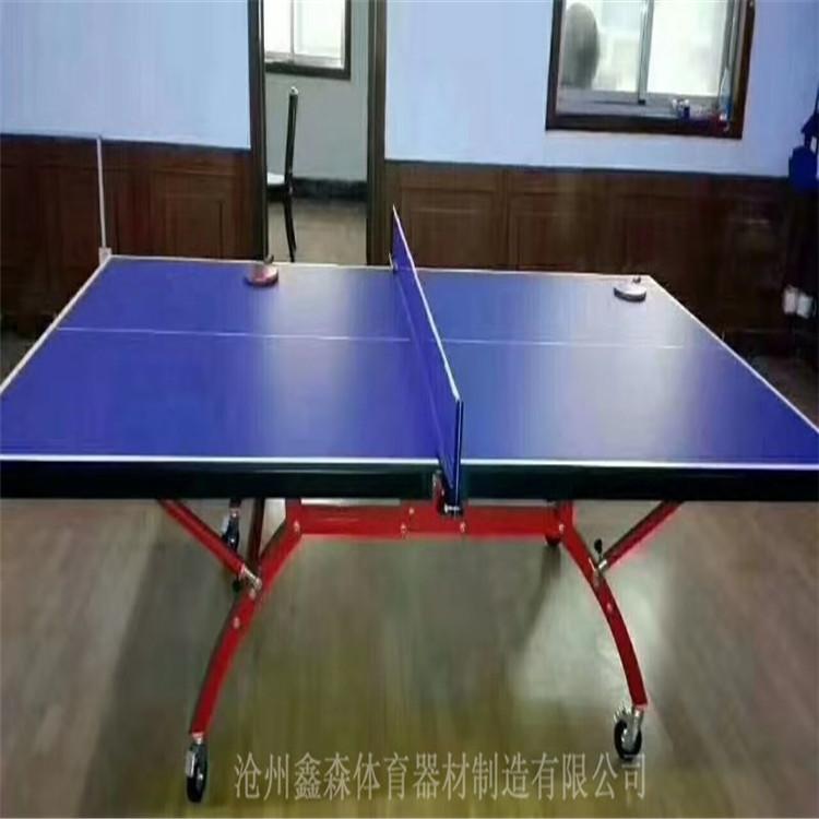 比赛室内乒乓球台 室外乒乓球台 鑫森体育诚信商家