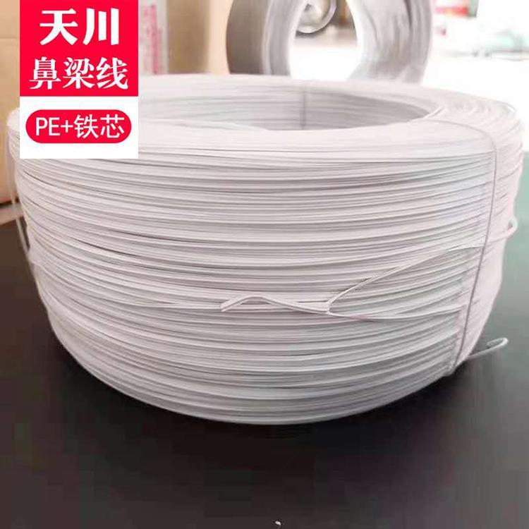 热门推荐 包塑单铁丝鼻梁线 pe包塑线 n95防护鼻梁丝