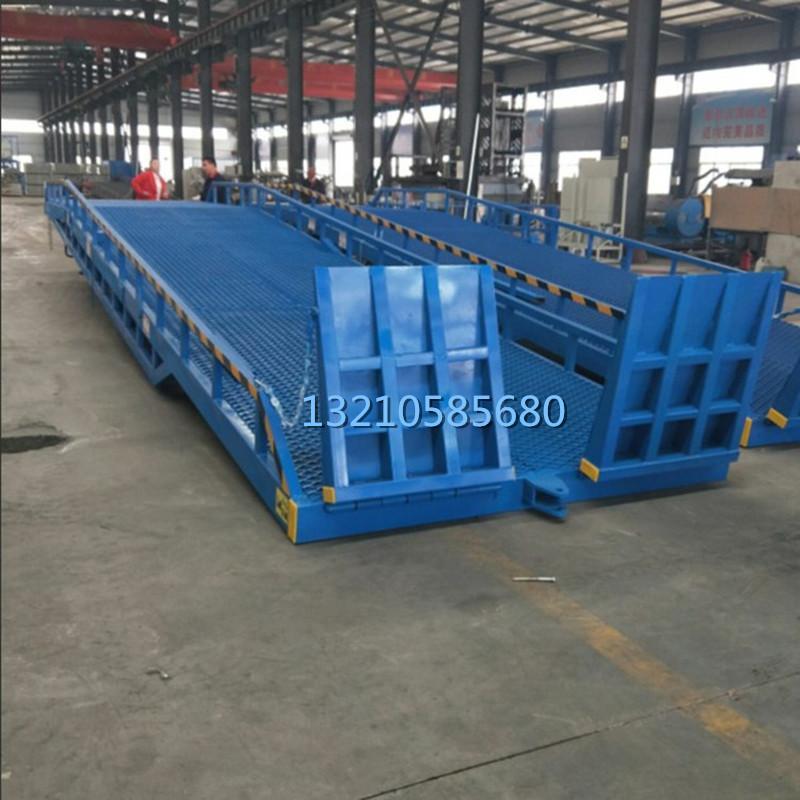 金来特现货供应6-8-10-12吨移动登车桥 液压装卸平台厂家