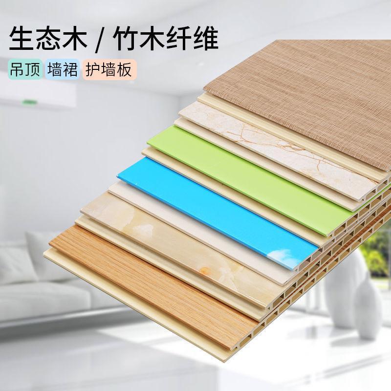 竹木纤维集成墙板竹木纤维集成墙板厂家直供