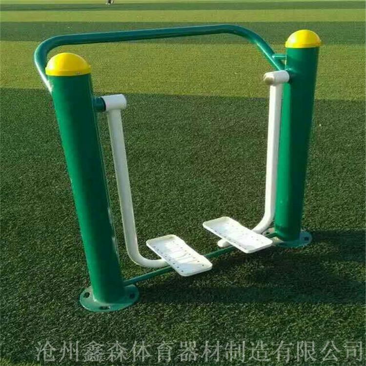 鑫森体育 户外健身器材 室外健身路径 可加工定制