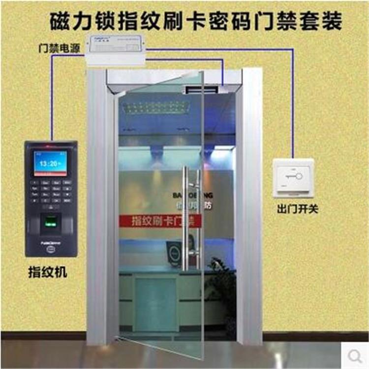 北京指纹门禁安装