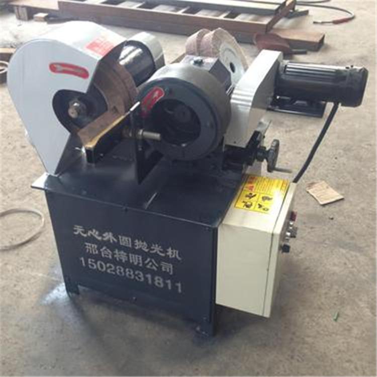 环保型抛光机 全自动外圆抛光机 梓明机械
