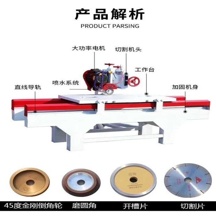 多功能瓷砖切割机瓷砖切割机