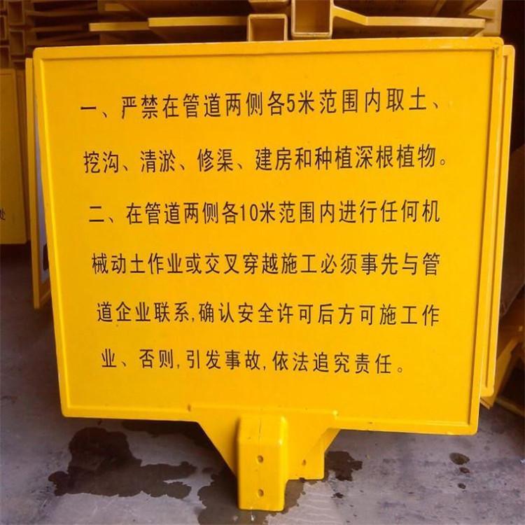 警示牌地下通道标识牌玻璃钢标志牌价格价格美丽