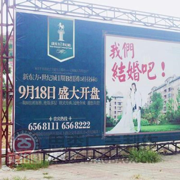 户外广告牌 南京雁翔 大型户外广告牌定做 招牌制作