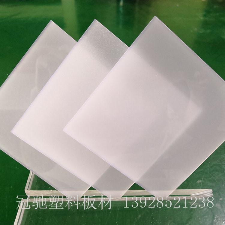 厂家供应PC扩散板 光扩散板生产厂家