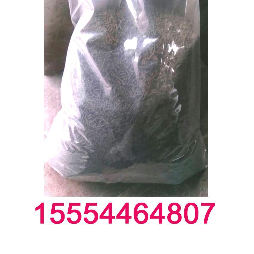 潜艇潜水卡加拉特干燥剂 华煤现货供应卡加拉特干燥剂