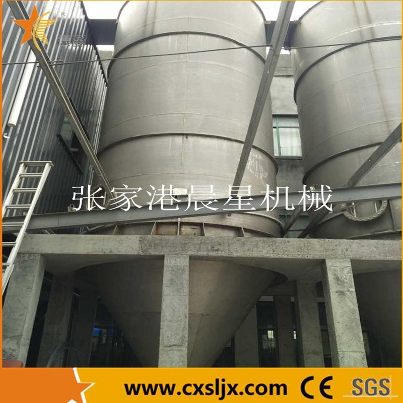 张家港厂家配混系统直销-晨星机械专业生产集中供料-张家港计量系统-称重装置价格