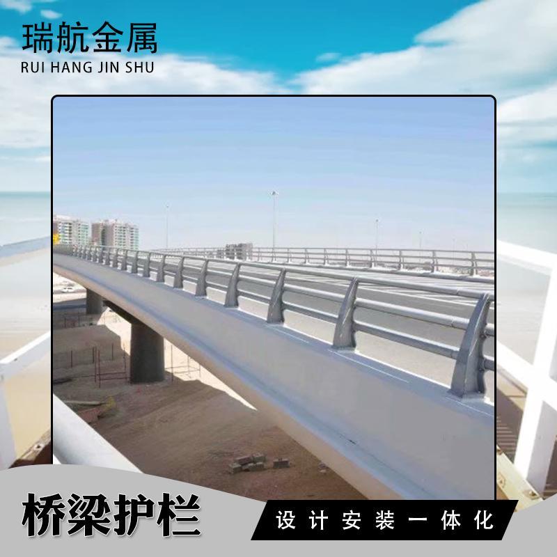 桥梁护栏 桥梁护栏精心铸造 放心使用 桥梁河道防撞护栏
