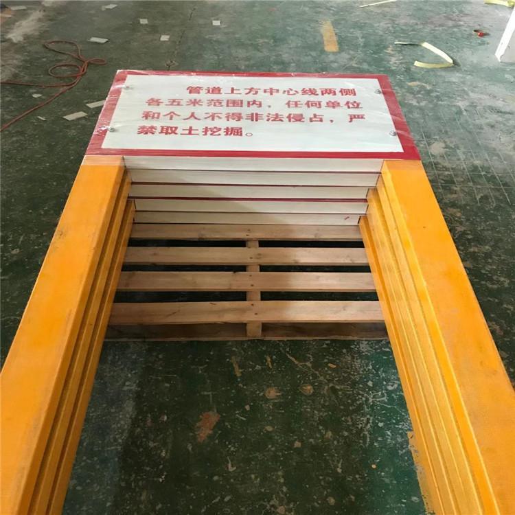 警示牌玻璃钢地埋标志牌户外警示牌河北亚圣