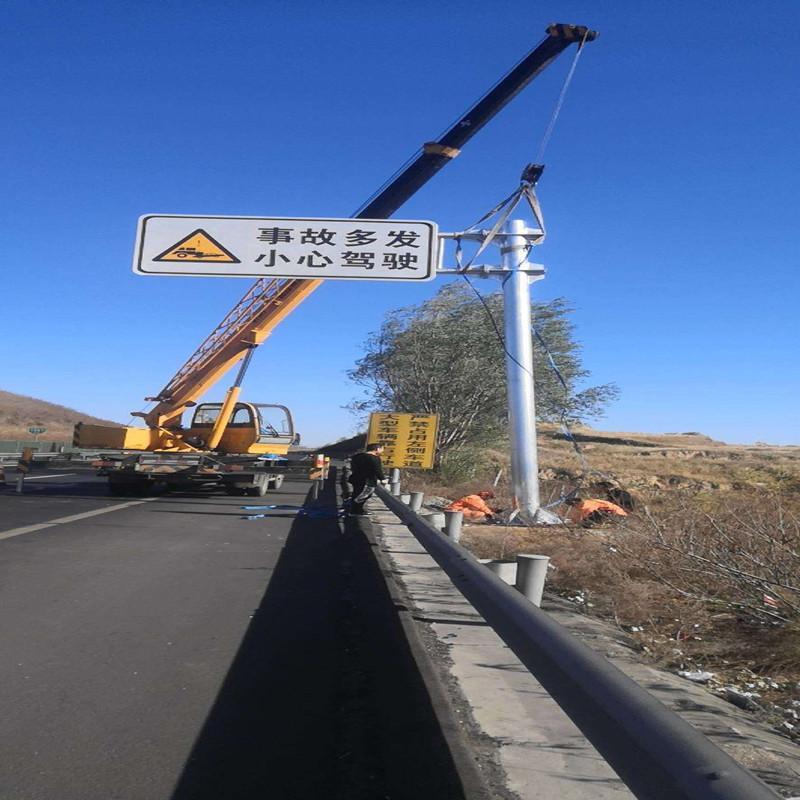 康路方管标志杆 单柱式交通标志杆 发货快