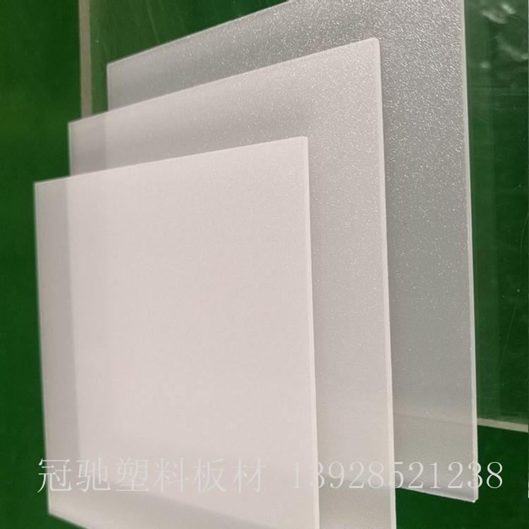光扩散板 冠驰专业生产可定制PC扩散板 发货快