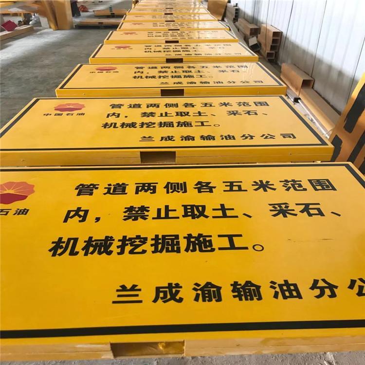 警示牌玻璃钢标识牌旅游景区标志牌供应厂家