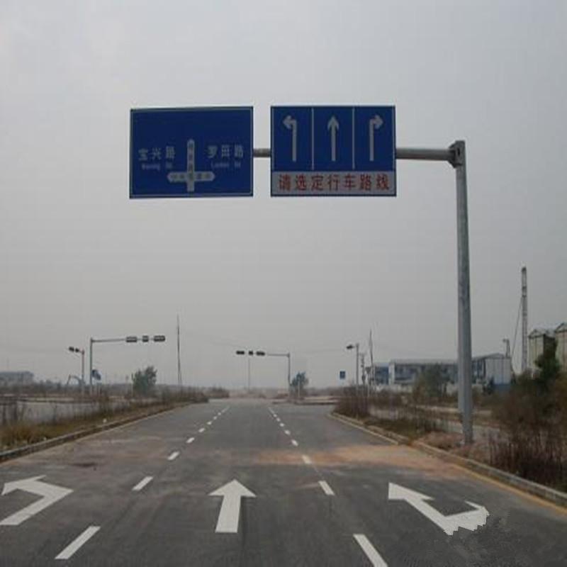 康路国道标志杆 省道标志杆 常年发售 可投标