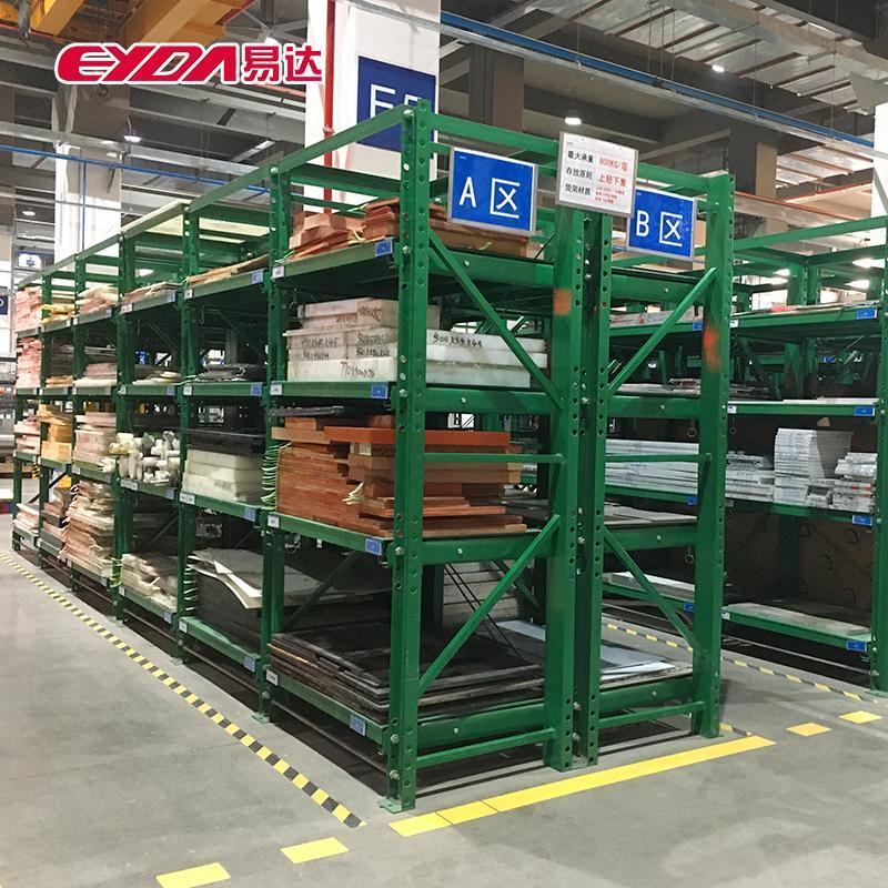 广东重型仓储货架五金模具货架价格