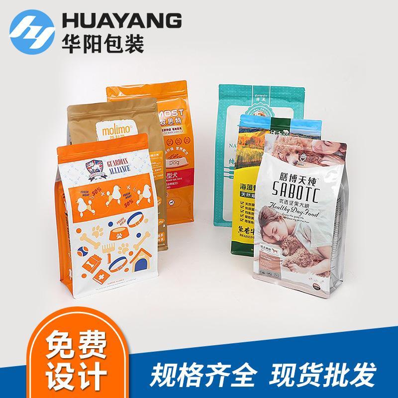 复合自封袋价格 厂家定制光膜纸塑复合自封袋休闲食品真空塑料袋定做干果包装袋子