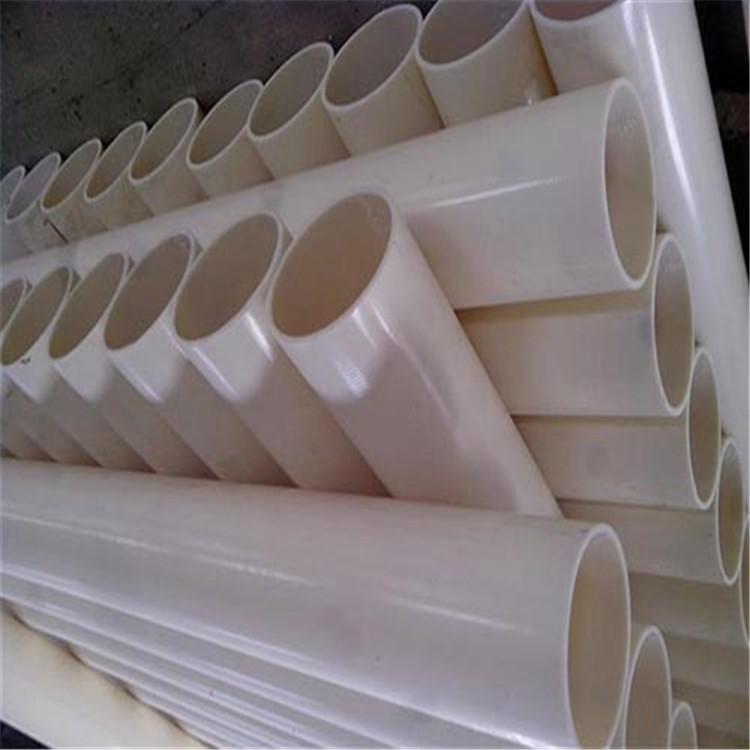 改性塑料abs塑料管件管材制造商支持定制