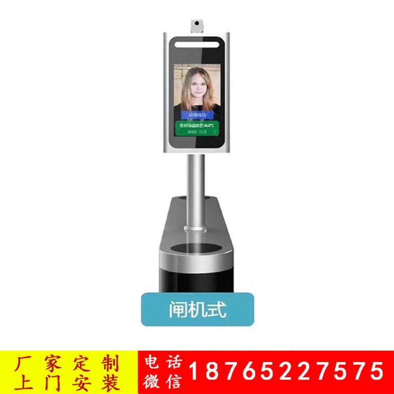 人脸识别测量体温 红外线自动体温检测仪 人脸测温系统 机场体温检测仪