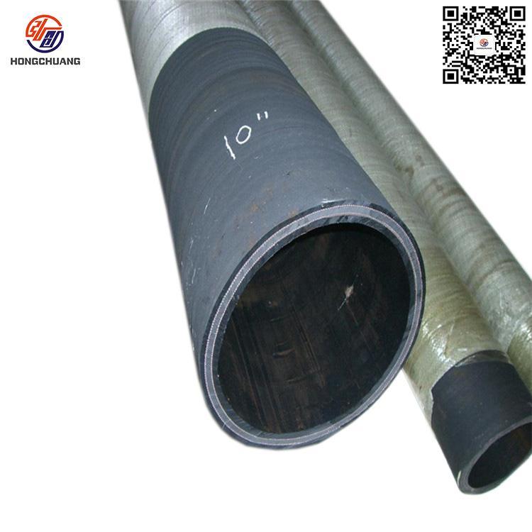 大量生产订做各种型号卸灰管 卸料专用胶管 干混卸料胶管 使用寿命长