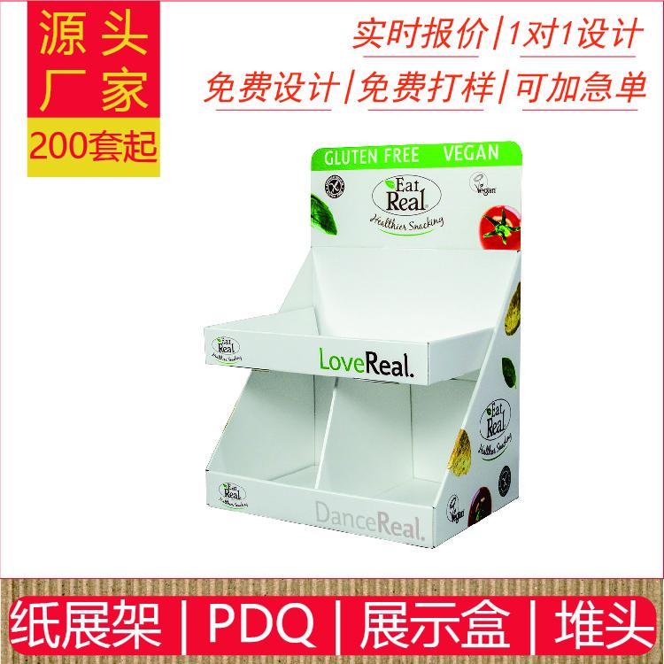 食品展示盒一体式拼接 零食pdq展示盒 超市卖场活动展示盒 深圳华利达厂家