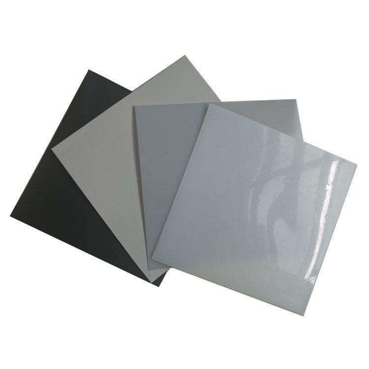 厂家直销 HDPE防水板 自粘防水板 ECB PVC各种材质加工订制