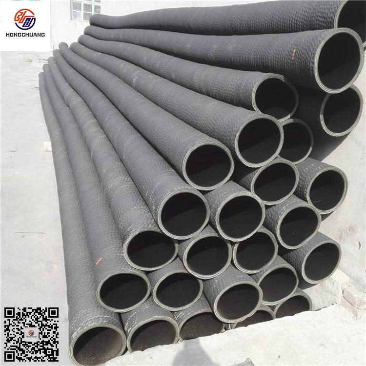 河北弘创主营 耐磨耐油胶管 输送煤灰专用钢丝胶管 大口径喷煤胶管 质量保证