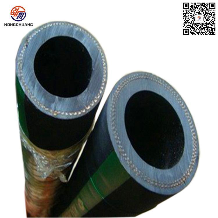 弘创直销夹布喷砂橡胶软管 光面高压橡胶水管 钢编喷砂胶管 质量保证