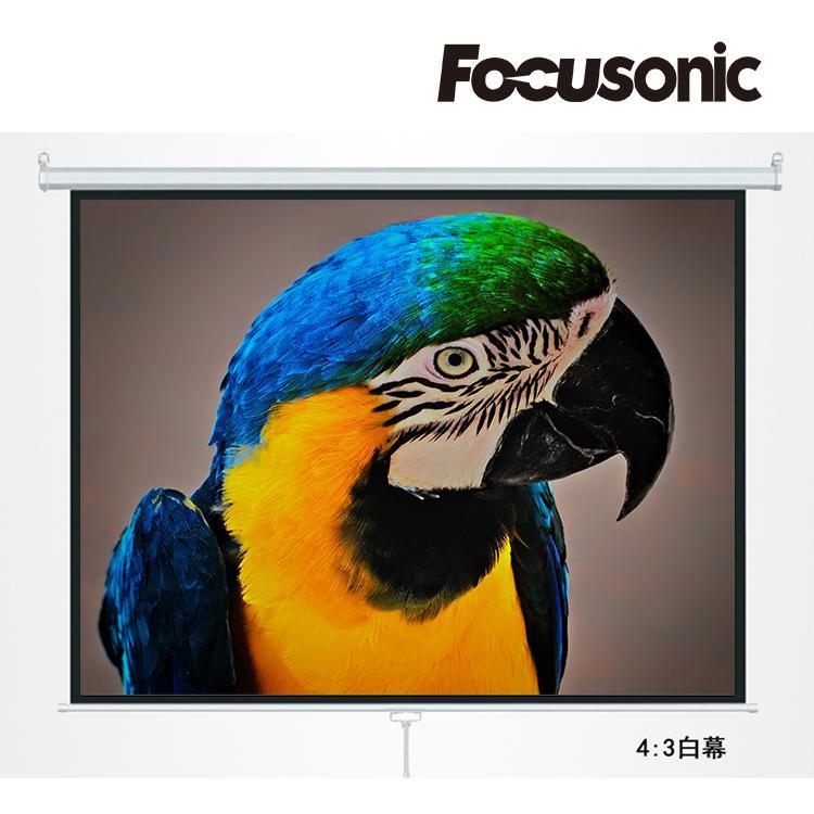 银川投影幕代理商 银川投影机代理商Focusonic(孚卡思)自锁幕ZSMW8443
