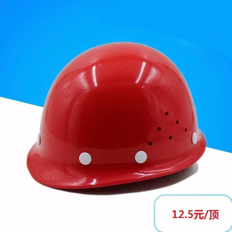 廣西帽 工地頭盔 玻璃鋼帽 施工頭盔 閥天 玉林貴港桂林柳州欽州北海河池防城港