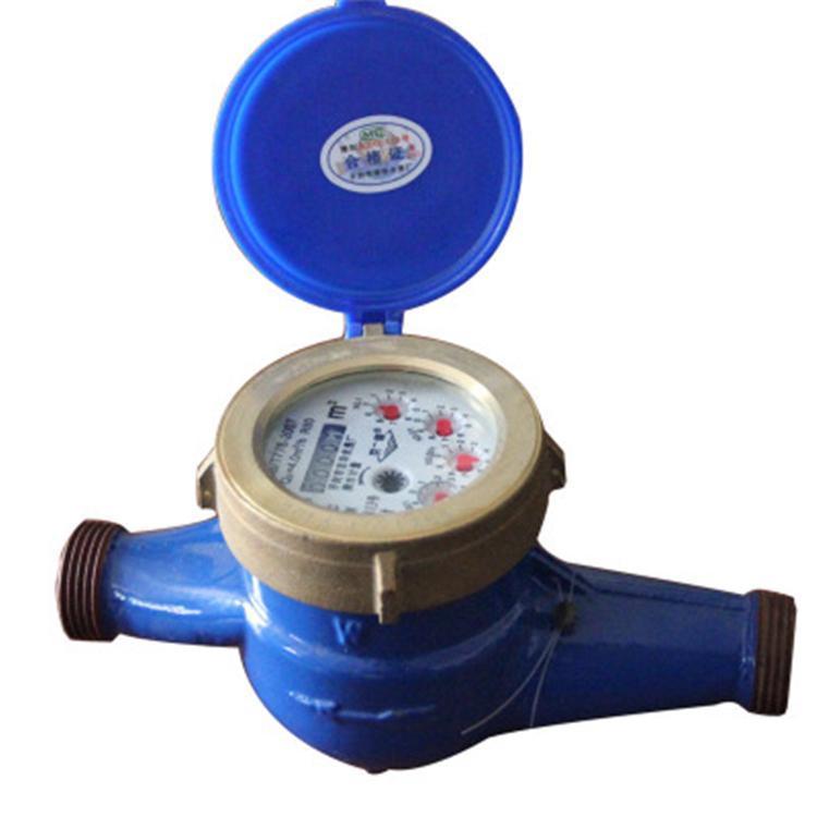 旋翼式冷水水表 华泰水表 各种规格型号齐全 厂家直销 支持定制
