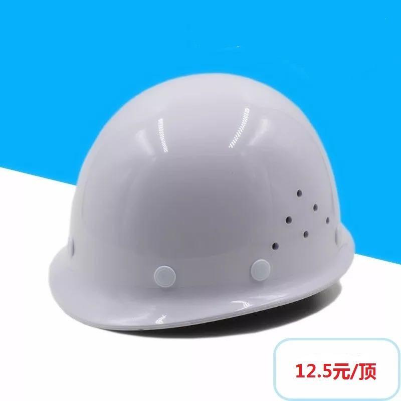 廣西帽 工地帽 玻璃鋼頭盔 閥天 欽州北海河池防城港玉林貴港桂林柳州