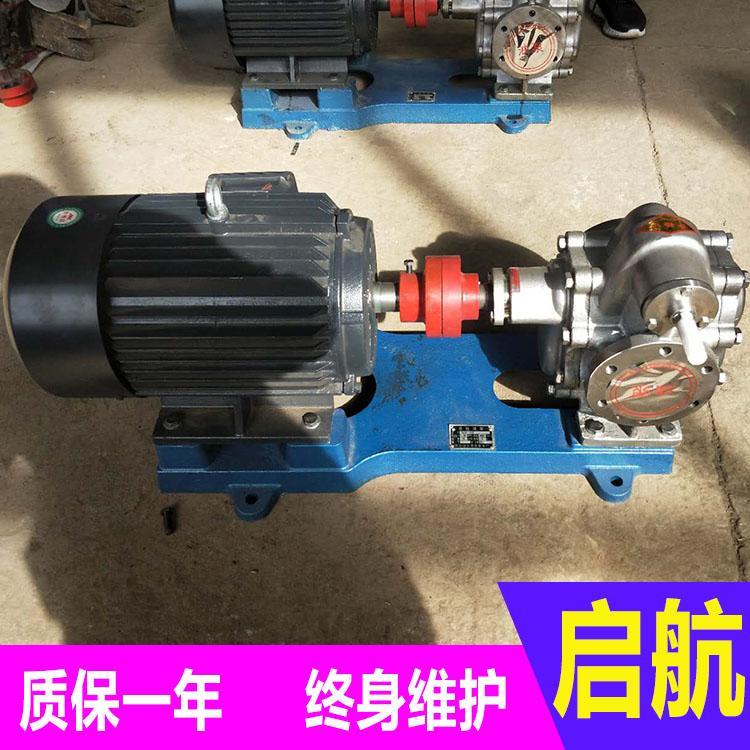 KCB不锈钢齿轮油泵 食品级齿轮泵耐腐蚀 KCB卧式泵
