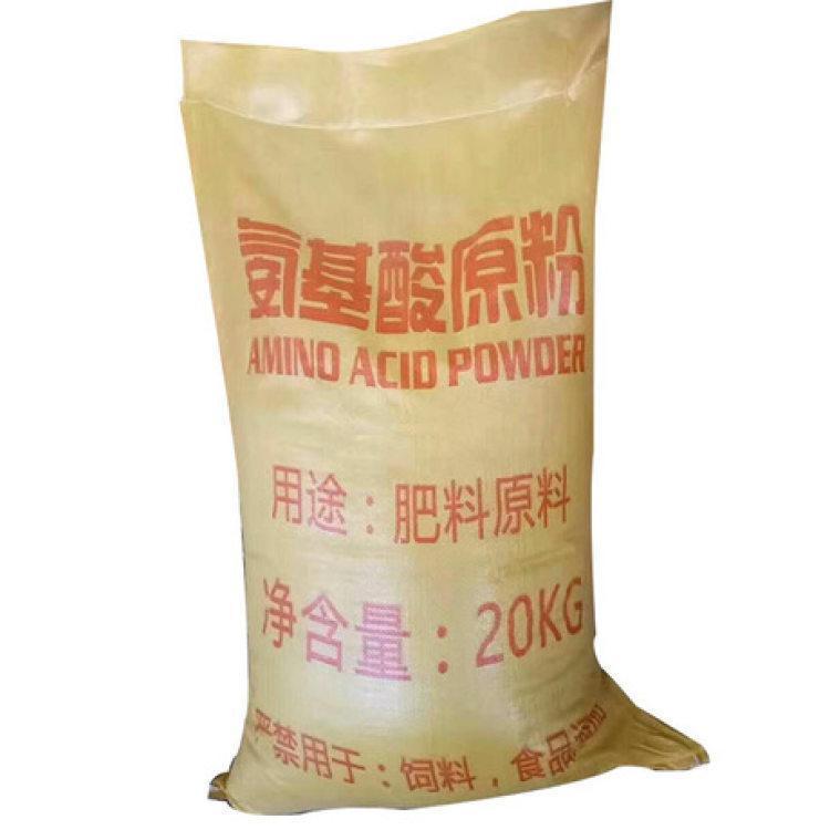 氨基酸 沖施肥 速溶氨基酸原粉 廠家價格