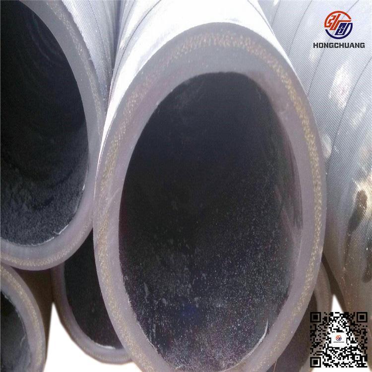 弘创工厂直销DN108水泥罐车卸灰管 干粉砂浆软管 卸料胶管 质量保证