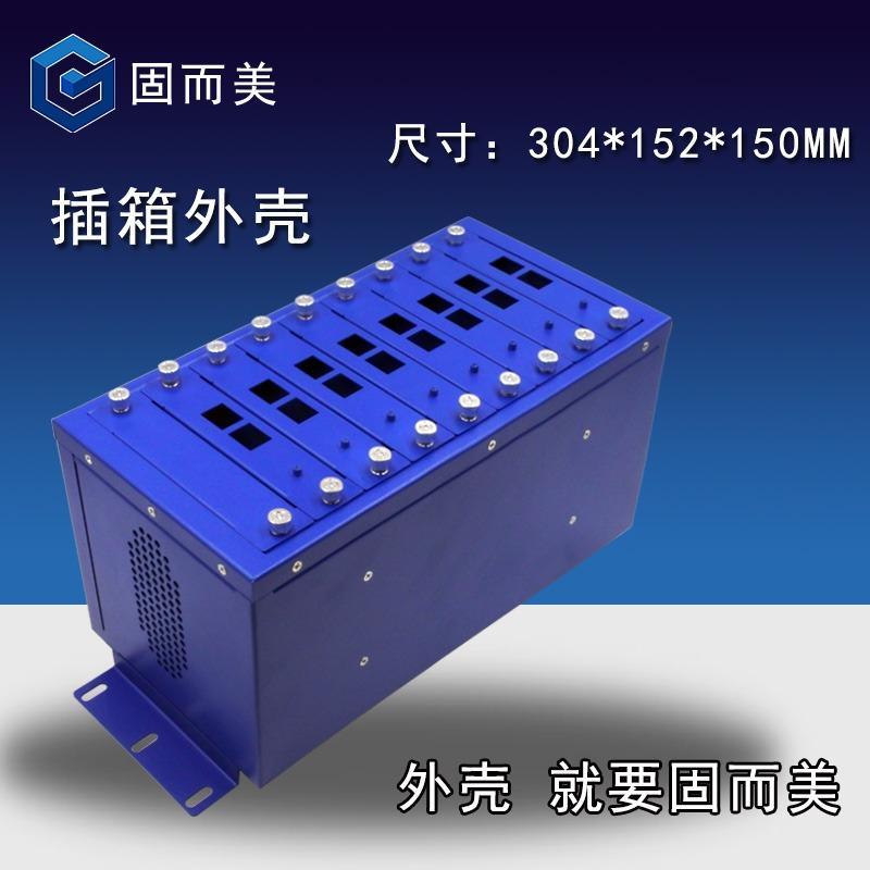 工业插箱钣金电子金属外壳免费设计加工定制工控服务器机箱新品